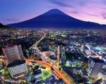 Tokio, im Hintergrund der Fuji